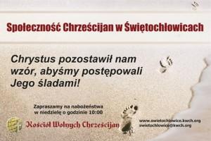 sch_logo